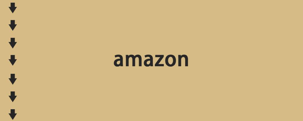 Amazon のイメージ