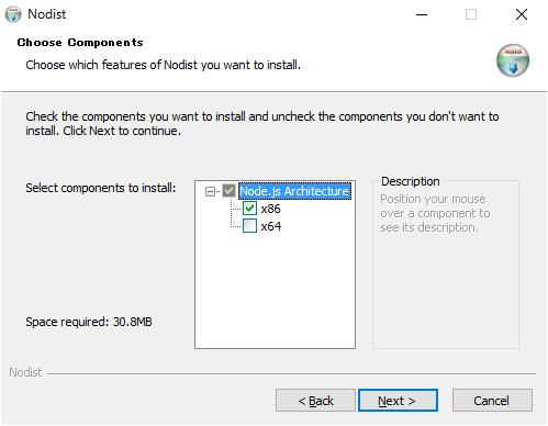 nodist のインストール時にx64を選択する画面。