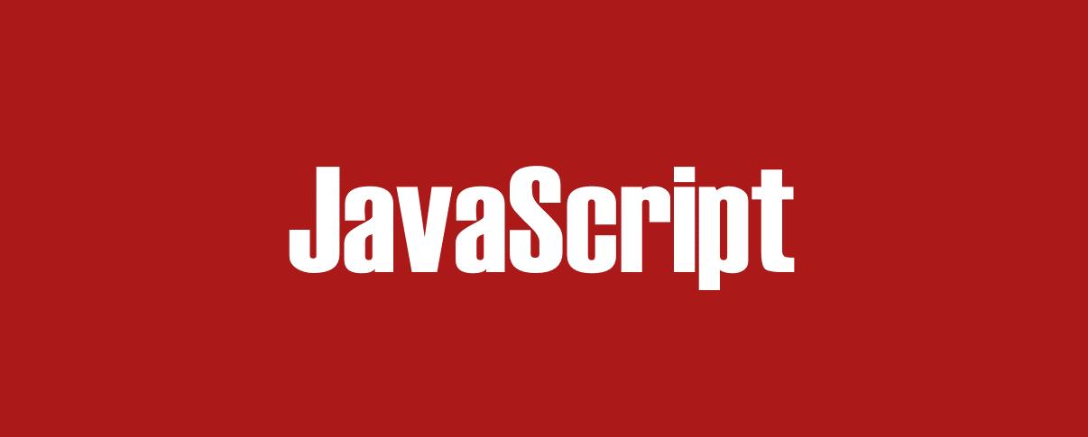 JavaScript のイメージ。