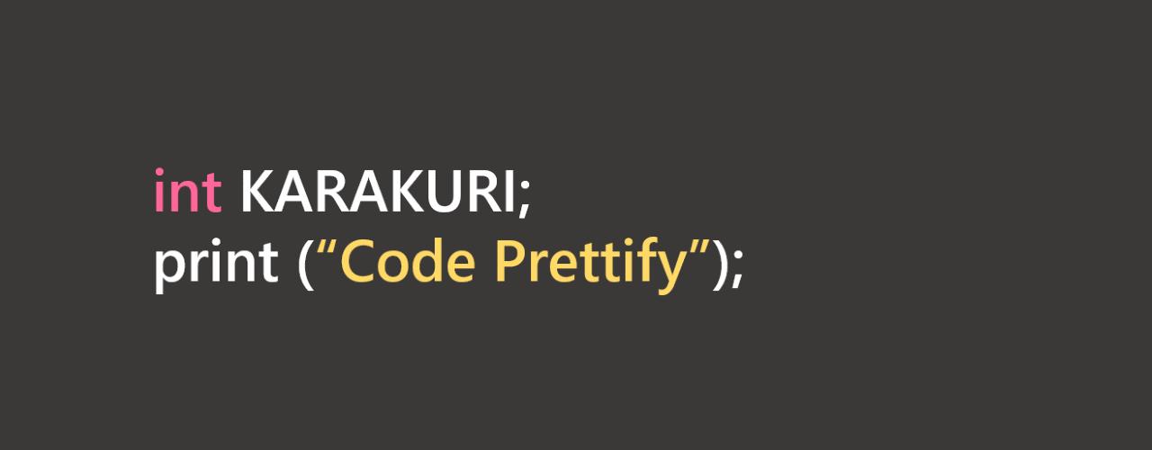 KARAKURI Code Prettify のイメージ