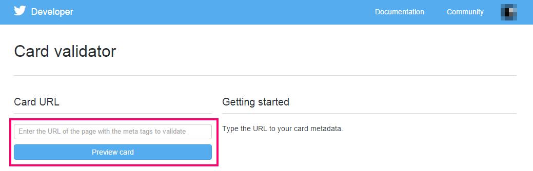 Twitter Card Validator の画面